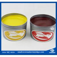 Buy cheap Sublimation Fluorescent Ink for Offset Printer from wholesalers