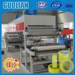Wholesale GL-1000B Multifunctional bopp adhesive tape making machine from china suppliers