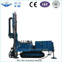 China MDL - 150X Drilling Rig Machine , Rig Drilling Equipment High Performance for sale