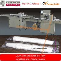 Wholesale Paper Cup and Plastic Cup Wrapping Machine With Auto Counting,with Touch screen from china suppliers