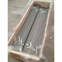 Wholesale Manufacturers ASTM B550 R60702 Zirconium bars rods fitow from china suppliers