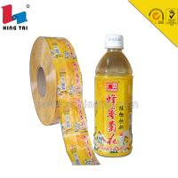 Buy cheap PVC Shrink label, from wholesalers