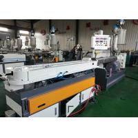 Wholesale High Accuracy Pipe Corrugator Machine , Corrugated Pipe Line 4.5mm-63mm Dia from china suppliers
