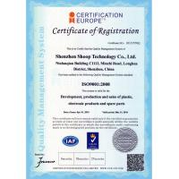 Shenzhen Shoop Technology CO.,LTD Certifications