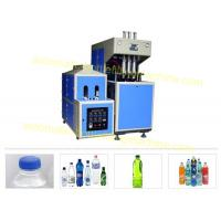 Wholesale 1000BPH Water Bottle Making Machine , Semi Automatic Blow Moulding Machine Compact Design from china suppliers