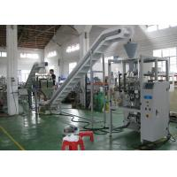 Wholesale Linear Weigher Multi Head Packing Machine , PE Film Multi Packaging Machine from china suppliers