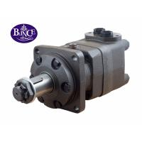 China Heavy Weight BMT 315 OMT Hydraulic Motor Excavator Hydraulic Motor for sale