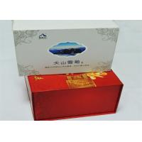 Wholesale Customized Fancy Paper Printed Gift Boxes Packaging With PVC / PET / PP Window from china suppliers