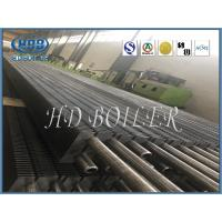 China Double H Boiler Fin Tube For Boiler Spare Parts , High Pressure Boiler Water Tube on sale