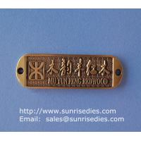 Wholesale Metal furniture name plate with screw holes, vintage brass screw-on furniture badge from china suppliers