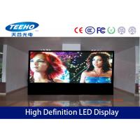 Wholesale High Brightness Indoor Full Color LED Display Board P2mm 1R1G1B For Shopping Centers from china suppliers