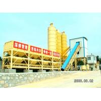 Wholesale Concrete Mixing Plant HZS25 from china suppliers