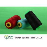 Buy cheap 42/2 5000 Yards Spun Polyester Thread For Knitting , Weaving And Sewing from wholesalers
