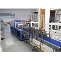 Wholesale CE Approved Automatic Plastic Film Wrapper/shrink wrapping machine from china suppliers