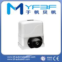 Buy cheap Automatic Sliding Gate Opener from wholesalers