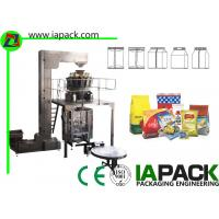 Wholesale Detergent Powder Granule Packing Machine 15 - 70 Bags / Min Packing Speed from china suppliers