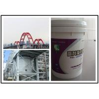 Wholesale Acrylic Resin Protective Coating Paint For Bridge , High Corrosion Resistance from china suppliers