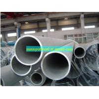 Wholesale incoloy 25-6mo pipe tube from china suppliers
