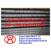 China ASTM A335 P5 seamless pipe on sale