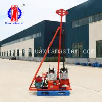 Wholesale huaxiamaster YQZ-30 water well drilling equipment from china suppliers