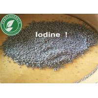 Wholesale 99.5% Purity Pharmaceutical Raw Materials Iodine CAS 7553-56-2 from china suppliers