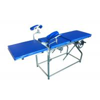 Mechanical Medical Exam Tables , Gynecology Examination Couch for sale