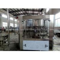 Wholesale 2 In 1 Glass Bottle Automatic Milk Filling Machine 6.68KW For Aseptic Sealing from china suppliers