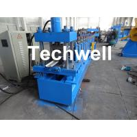 Wholesale Automatic Steel Guide Rail Cold Roll Forming Machine for Making Security Door Guide Tracks from china suppliers