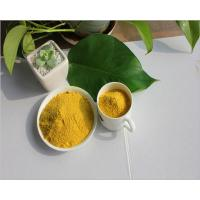 Buy cheap Human consumption pure rape bee pollen powder from wholesalers