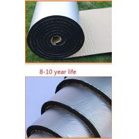 Buy cheap condensing unit  insulation nitrile rubber foam sheet from wholesalers