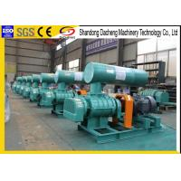 Wholesale DSR200D 41.60-43.80m3/min sewage treatment positive displacement blower from china suppliers