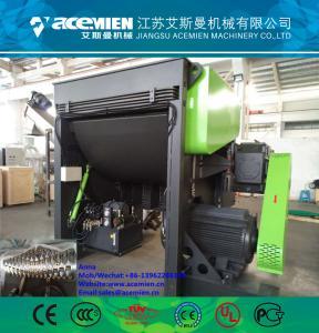 Wholesale Industry use pp plastic shredder grinder crusher machine ,waste plastic grinder ,plastic grinder machinery for sale from china suppliers