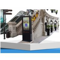 horizontal outdoor information kiosk backlight full hd windows system infrared touch of. Black Bedroom Furniture Sets. Home Design Ideas