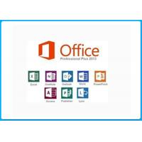 Office professional 2013 product key card ms office 2013 - Office professional plus activation ...