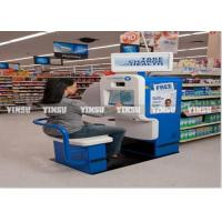 Quality Supermarket Self Service Payment Kiosk Multi - Card Reader 1 Year Warranty for sale