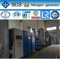Buy cheap Pressure Swing Adsorption / PSA Nitrogen Generator For Tungsten Power from Wholesalers