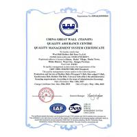 Shanghai Sanchen Mechanical Electronics Co., Ltd. Certifications