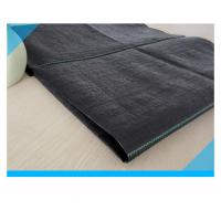 Wholesale Circle Loom Polypropylene Woven Geotextile Fabric ISO9001 PP High Strength from china suppliers