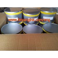 Wholesale Dye sublimation ink for planographic printing FLYING FO-GA from china suppliers