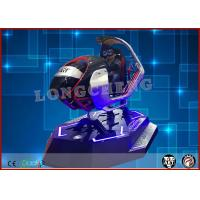 Wholesale Amazing Game Machine 9D Simulator VR Dynamic Driving Car 220 * 220 * 205 cm from china suppliers