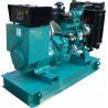 88KW/110KVA Cummins diesel generator powered by 6BTA5.9-G2 for sale