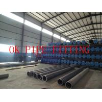Quality ASTM A161 / ASME SA161/ Seamless Low Carbon And Carbon Molybdenum Steel Still Tubes For Re for sale