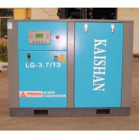 China High Pressure Air Compressors , 37Kw Motor Driven Air Compressor on sale