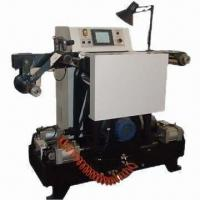 Wholesale Narrow Web Label Embossing Machine, Suitable for Hologram Sticker from china suppliers