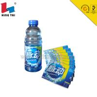 Buy cheap PET Shrink label, from wholesalers