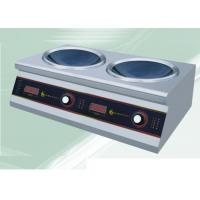 Wholesale Waterproof Double Induction Cooktop Wok , Table Top Wok Burner With Safe Protection from china suppliers