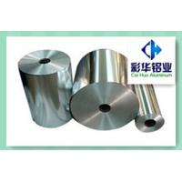 Wholesale Decoration Aluminum foil from china suppliers