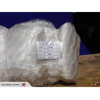 Buy cheap Nylon monofilament Bird Nets, 18/20mmsq, grape protection nets,for crop from wholesalers
