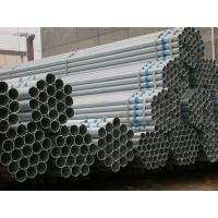Buy cheap thin wall galvanized steel pipe from wholesalers