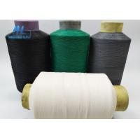 China 0.28mm Diameter PVC Coated Fiberglass Mesh Yarn , PVC Coated Mesh Fabric Yarn on sale